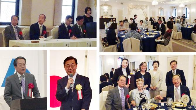 名古屋東法人会 女性部会 総会